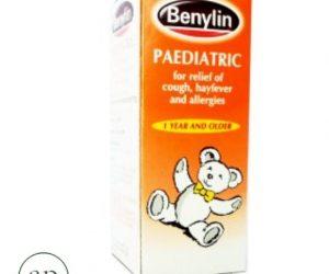 Benylin paediatric - 100ml