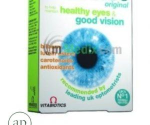 Visionace capsules healthy eyes & good vision - 30 caps