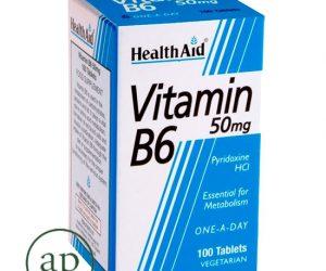 Vitamin B6 (Pyridoxine HCl) - 50mg 100's Tablets