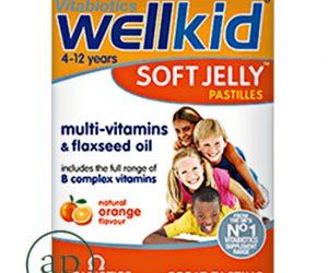 Vitabiotics Wellkid Soft Jelly Pastilles