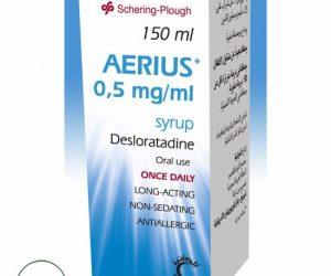 Aerius 0.5 mg/ml Syrup - 150ml
