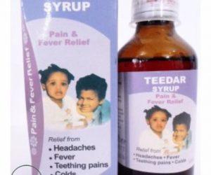 Teedar Syrup - 125ml
