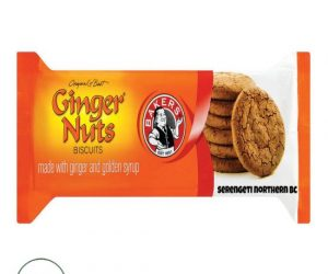 Bakers Ginger Nuts Biscuit - 200grams