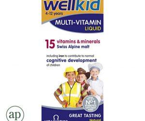 Wellkid®Multi-Vitamin Liquid - 150ml